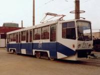 Златоуст. 71-608КМ (КТМ-8М) №23
