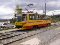 Златоуст. 71-608КМ (КТМ-8М) №24