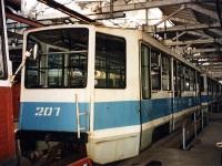 Кривой Рог. 71-611П (КТМ-11П) №207