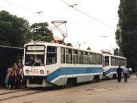Кривой Рог. 71-608КМ (КТМ-8М) №475, 71-608КМ (КТМ-8М) №476