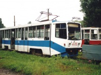 Кривой Рог. 71-608КМ (КТМ-8М) №476, 71-605 (КТМ-5) №340