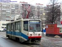Москва. 71-608КМ (КТМ-8М) №1205