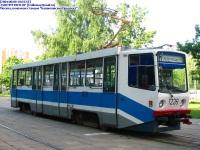 Москва. 71-608КМ (КТМ-8М) №1226
