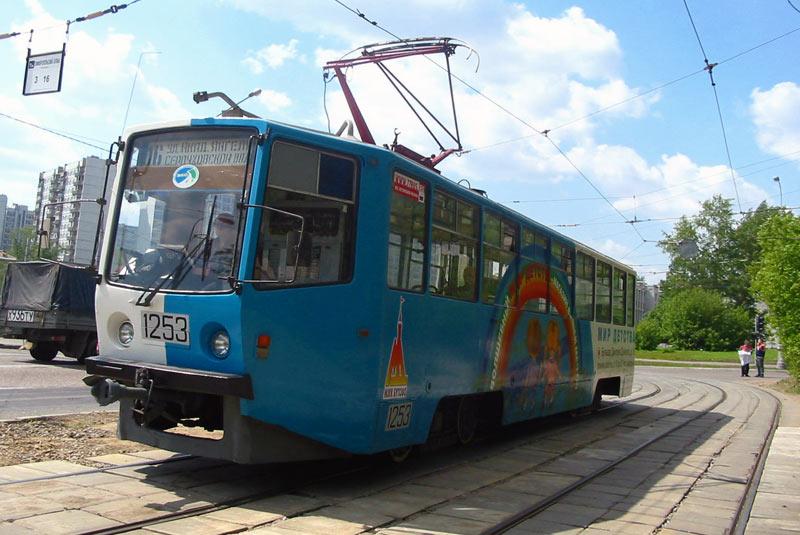 Москва. 71-608КМ (КТМ-8М) №1253