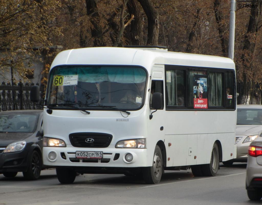 Таганрог. Hyundai County LWB к052ср