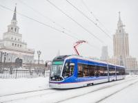 Москва. 71-931 Витязь №0203