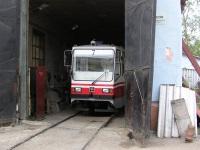 Краснотурьинск. 71-402 СПЕКТР №7