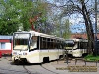 Москва. 71-619К (КТМ-19К) №1285, 71-619К (КТМ-19К) №1284