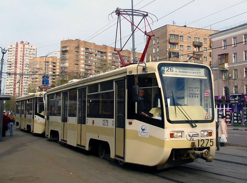 Москва. 71-619К (КТМ-19К) №1275, 71-619К (КТМ-19К) №1276