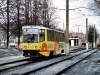 Нижнекамск. 71-608КМ (КТМ-8М) №123