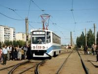 Нижнекамск. 71-608КМ (КТМ-8М) №119