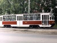 Ульяновск. 71-132 (ЛМ-93) №1220