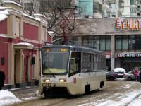 Москва. 71-619А (КТМ-19А) №5333