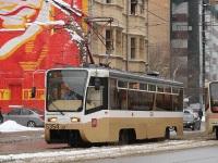 Москва. 71-619КТ (КТМ-19КТ) №5354