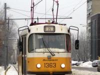 Москва. Tatra T3 (МТТЧ) №1363