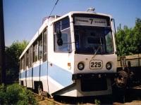Омск. 71-608КМ (КТМ-8М) №225