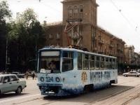 Каменское. 71-608КМ (КТМ-8М) №124