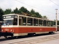 Каменское. Татра-Юг №2003