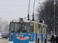 Кемерово. ЗиУ-682Г00 №21