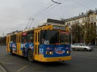 Кемерово. ЗиУ-682Г00 №05