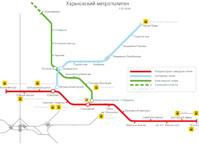 Харьков. Схема линий Харьковского метрополитена