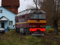 Московская область. ТЭП70-0352