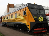 Москва. Север-003