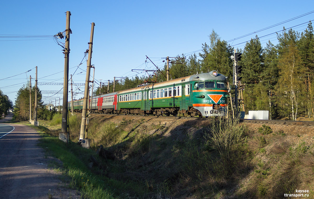 Приозерск. ЭР2К-930