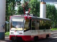 Москва. 71-619К (КТМ-19К) №2005