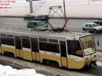 Москва. 71-619К (КТМ-19К) №2010