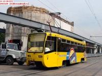 Москва. 71-619К (КТМ-19К) №2012