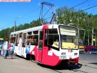 Москва. 71-619К (КТМ-19К) №2015