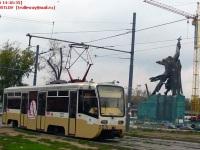Москва. 71-619К (КТМ-19К) №2021
