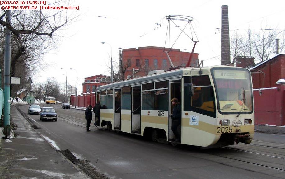 Москва. 71-619К (КТМ-19К) №2025