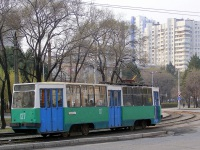 Хабаровск. 71-132 (ЛМ-93) №127