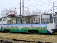 Хабаровск. 71-132 (ЛМ-93) №129