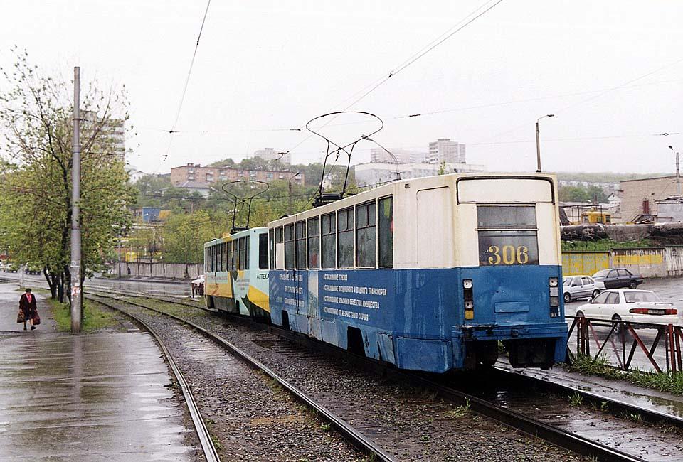 Владивосток. 71-608К (КТМ-8) №305, 71-608К (КТМ-8) №306