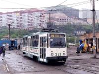 Владивосток. 71-132 (ЛМ-93) №321