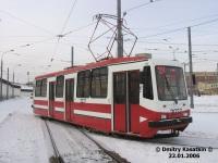 Москва. 71-134А (ЛМ-99АЭ) №3037