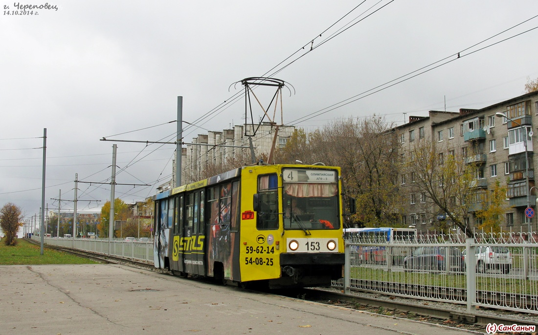 Череповец. 71-608К (КТМ-8) №153