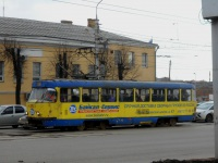 Тула. Tatra T3SU №435