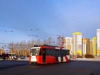 Санкт-Петербург. 71-153 (ЛМ-2008) №1420