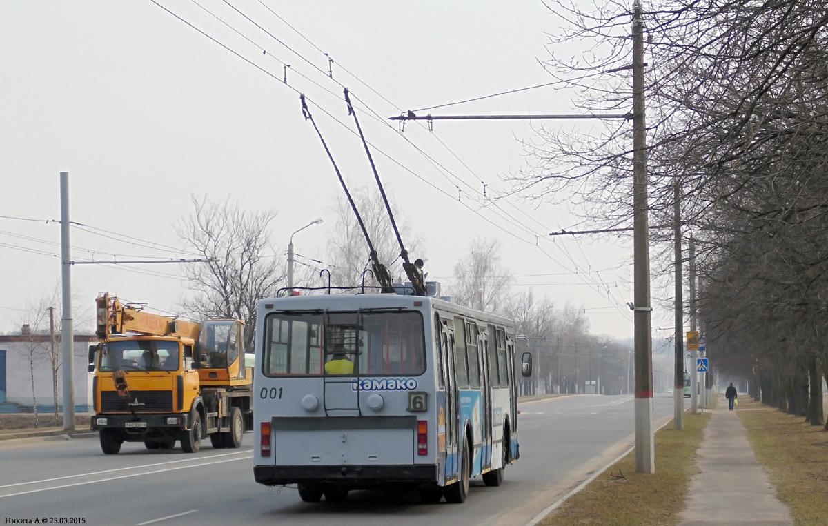 Могилев. АКСМ-201 №001