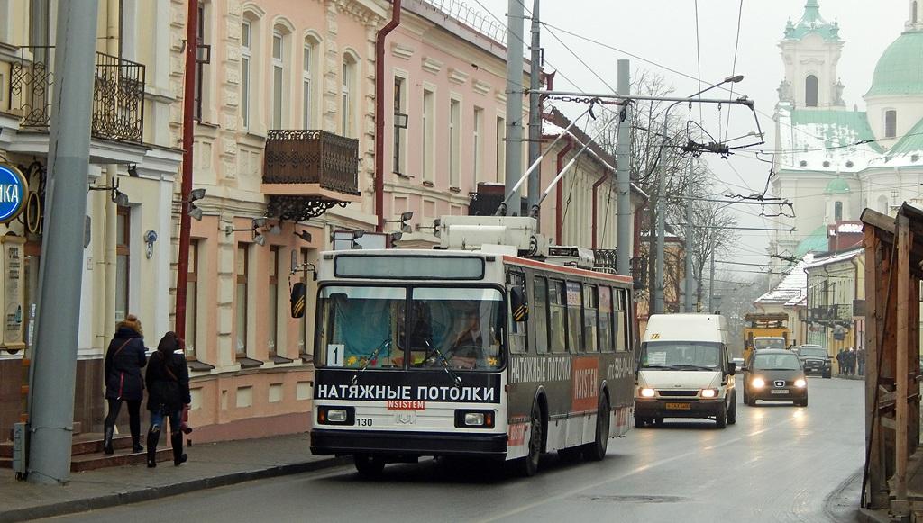 Гродно. АКСМ-20101 №130