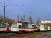 Санкт-Петербург. ЛВС-86К №7041