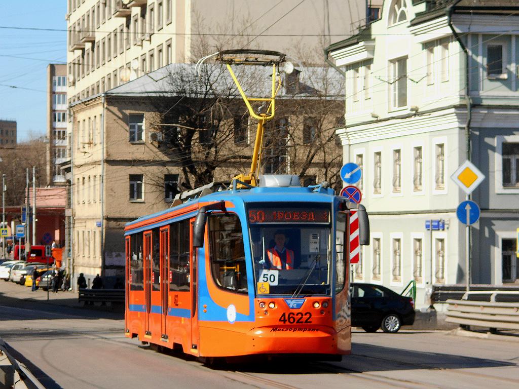 Москва. 71-623-02 (КТМ-23) №4622