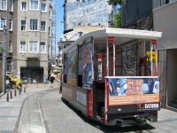 Стамбул. Двухосный прицепной вагон №2