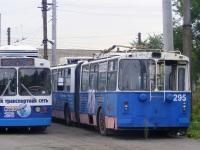 Хабаровск. ВМЗ-170 №298, ЗиУ-683В (683В00; 683В01) №295