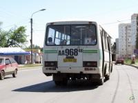 Елец. ПАЗ-32054 аа968