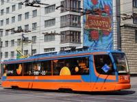 Хабаровск. 71-623-02 (КТМ-23) №123